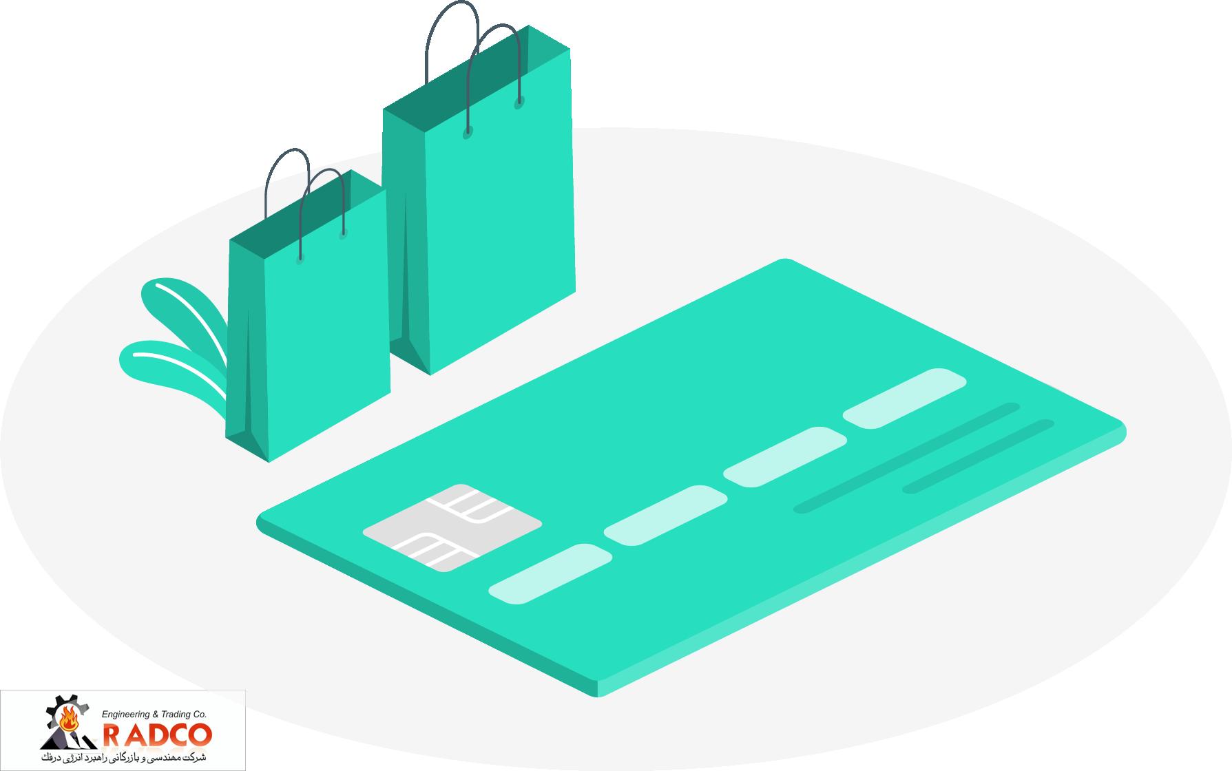 راهنمای خرید شرکت رادکو