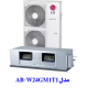 خرید داکت اسپلیت ال جیABNQ-24GM1T1