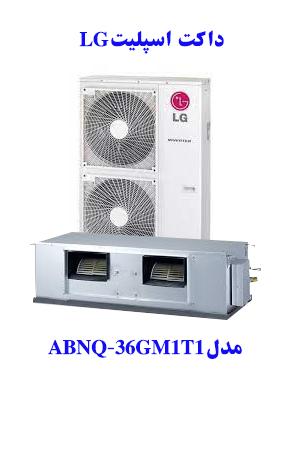 خرید داکت اسپلیت اینورتر ال جیABNQ-36GM1T1مدل