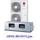 خرید داکت اسپلیت اینورتر ال جی ABNQ-48GM1T1مدل
