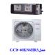 خرید داکت اسپلیت جی پلاسGCD-60KN6HR3مدل