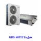 خرید داکت اسپلیت اینورتر GDS-60P1T1Aمدل