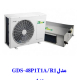 خرید داکت اسپلیت گرین GDS-48P1T1A1مدل
